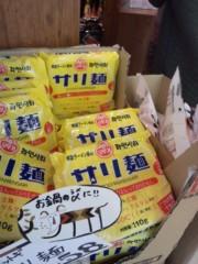 伊藤薫 公式ブログ/?! 画像1