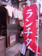 伊藤薫 公式ブログ/欲しかった!! 画像1