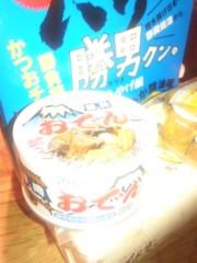 伊藤薫 公式ブログ/おでん?! 画像1