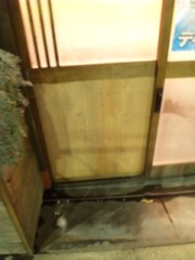 伊藤薫 公式ブログ/破壊(^_^;) 画像3