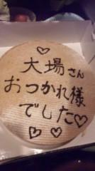 伊藤薫 公式ブログ/親子三代? 画像1
