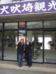 伊藤薫 公式ブログ/銚子!! 画像2