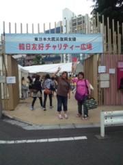 伊藤薫 公式ブログ/日韓チャリティーイベント 画像1