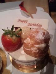 伊藤薫 公式ブログ/誕生日ケーキ 画像2