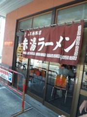 伊藤薫 公式ブログ/帰路 画像1