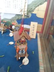 伊藤薫 公式ブログ/祇園祭!! 画像2