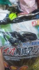 伊藤薫 公式ブログ/幼虫さん 画像1