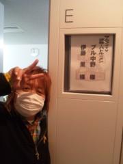 伊藤薫 公式ブログ/ご褒美。 画像1