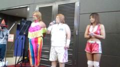 伊藤薫 公式ブログ/ハロウィンキッズパレード� 画像1