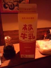 伊藤薫 公式ブログ/牛乳。 画像1