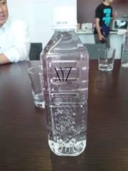 伊藤薫 公式ブログ/XYZ(サイズ)ウォーター 画像1