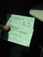 伊藤薫 公式ブログ/新幹線。 画像2