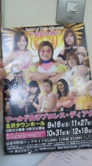 伊藤薫 公式ブログ/本日北沢タウンホール!! 画像1