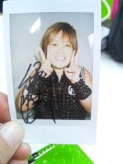 伊藤薫 公式ブログ/バレンタイン 画像3