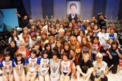 伊藤薫 公式ブログ/ありがとうございました。 画像1