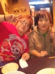 伊藤薫 公式ブログ/疲れが… 画像1