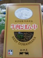 伊藤薫 公式ブログ/牛肉どまんなか!! 画像1