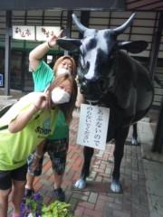 伊藤薫 公式ブログ/こんばんは( ⌒‐⌒) 画像1