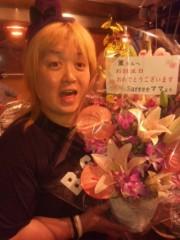 伊藤薫 公式ブログ/お誕生日� 画像2