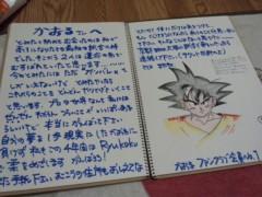 伊藤薫 公式ブログ/大切な物… 画像3