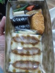 伊藤薫 公式ブログ/最近の 画像1