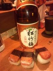 伊藤薫 公式ブログ/日本酒風呂? 画像1