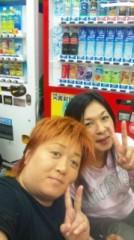 伊藤薫 公式ブログ/福島来たよ 画像1
