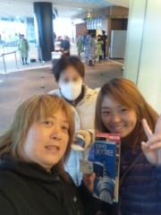 伊藤薫 公式ブログ/キター(・∀・)キター 画像3
