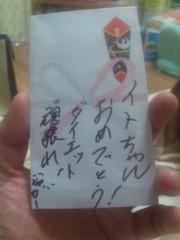 伊藤薫 公式ブログ/ジャガーさんから… 画像1