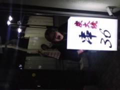 伊藤薫 公式ブログ/街で見付けたアレコレ 画像2