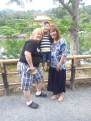伊藤薫 公式ブログ/観光。 画像2