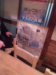 伊藤薫 公式ブログ/破壊(^_^;) 画像2