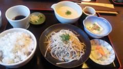 伊藤薫 公式ブログ/ご飯 画像2
