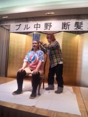 伊藤薫 公式ブログ/断髪式へ…。 画像1