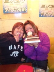 伊藤薫 公式ブログ/2011-02-24 10:00:48 画像1