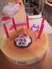 伊藤薫 公式ブログ/誕生日を迎えております。 画像2