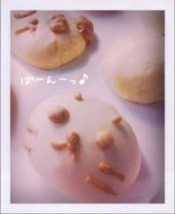 うえきみゆ 公式ブログ/*ぱんだつくった* 画像1
