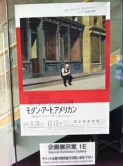 うえきみゆ 公式ブログ/*空間* 画像3