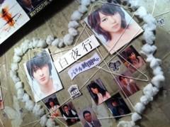 うえきみゆ プライベート画像 41〜60件 写真