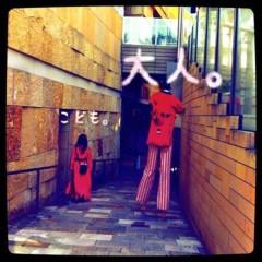 うえきみゆ 公式ブログ/*今日一日で、、* 画像2