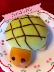 うえきみゆ プライベート画像 image