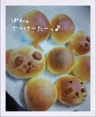 うえきみゆ 公式ブログ/*ぱんだつくった* 画像3