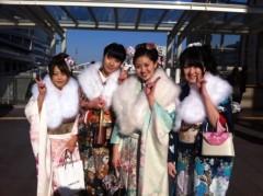うえきみゆ 公式ブログ/*新成人* 画像3
