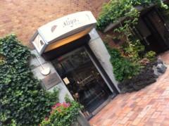 うえきみゆ 公式ブログ/*miyu* 画像1