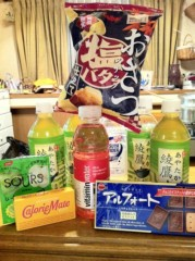 TAKATO 公式ブログ/イベント★ 画像3