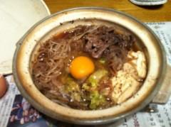 TAKATO 公式ブログ/今日は 画像1