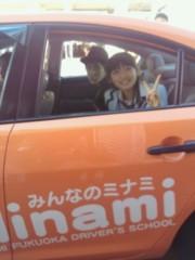 TAKATO 公式ブログ/スマドラ 画像2
