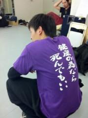 TAKATO 公式ブログ/12月29日 画像1