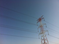 TAKATO 公式ブログ/空が綺麗だったから 画像2
