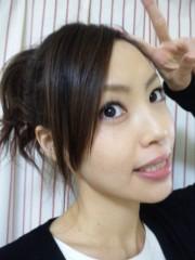 中ノ瀬由衣 公式ブログ/お知らせ♪ 画像1